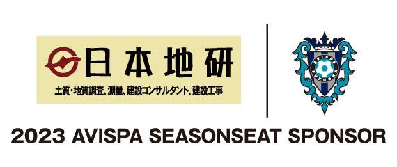 日本地研 土質・地質調査、測量、建設コンサルタント、建設工事/ 2020 AVISPA SUPPORT FAMILY